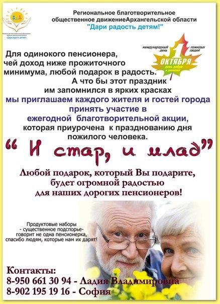 Сценки для пенсионеров на новый год